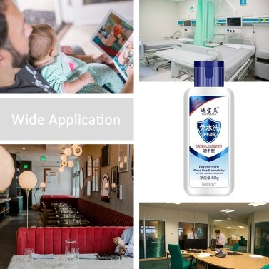 50g Rinse-free Hand Sanitizer Gel Portable to Carry Wash-free Sterilizing Disinfection Gel Quick-drying for Family Offices Hospitals Public Places